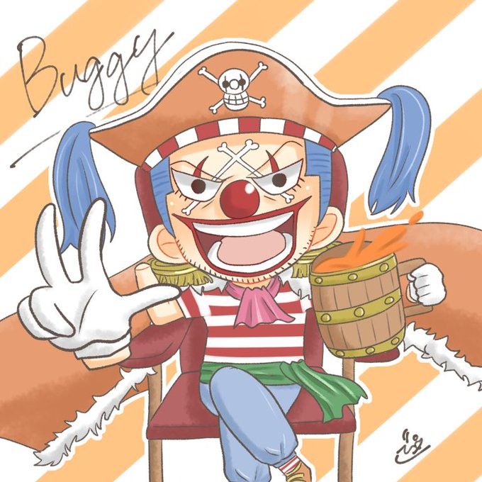 船長 バギー