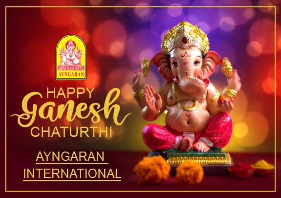அனைவருக்கும் இனிய விநாயகர் சதுர்த்தி தின நல்வாழ்த்துக்கள்... Wishing you all Happy Ganesha Chaturthi... #HappyGaneshChaturthi 🙏🏻  #HappyVinayagarChathurthi https://t.co/qOEKhZGyMi