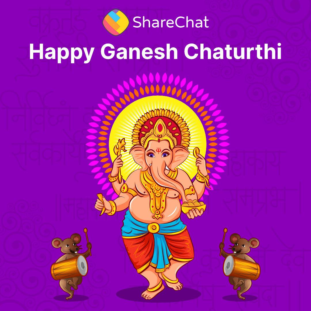 Happy Ganesh Chaturthi #GanpatiBappaMorya https://t.co/PtwCGuZJUs