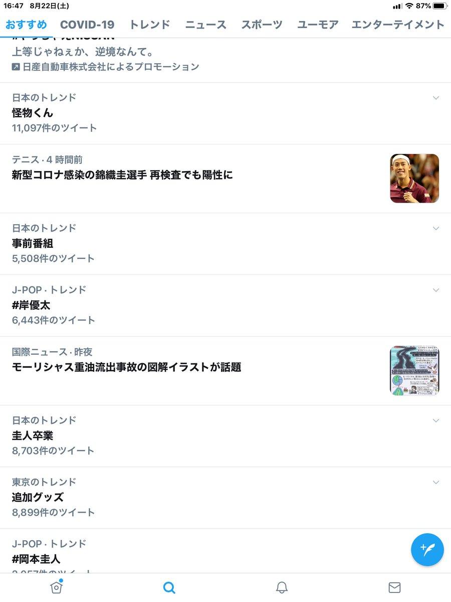 大野 智 ブログ のり ぴゃん #大野智 人気記事(一般)|アメーバブログ(アメブロ)
