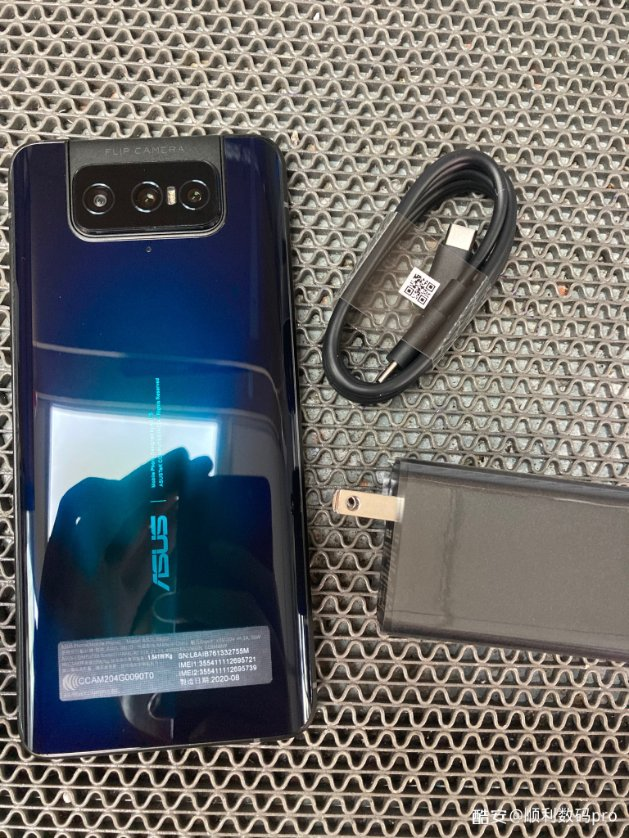 ASUS ZenFone 7 tripla câmara flip