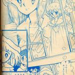 Image for the Tweet beginning: #レトロアニメ部 #とんがり帽子のメモル  いっそ今の漫画家さんたちでトリビュートしてもおもろいかもしれないw 設定を現代に直すとかね