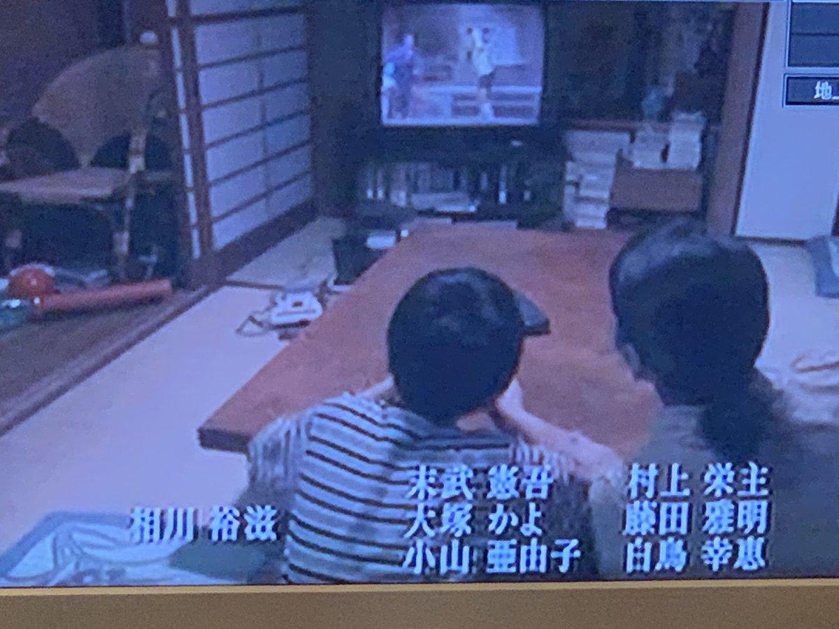 相川裕滋 hashtag on Twitter