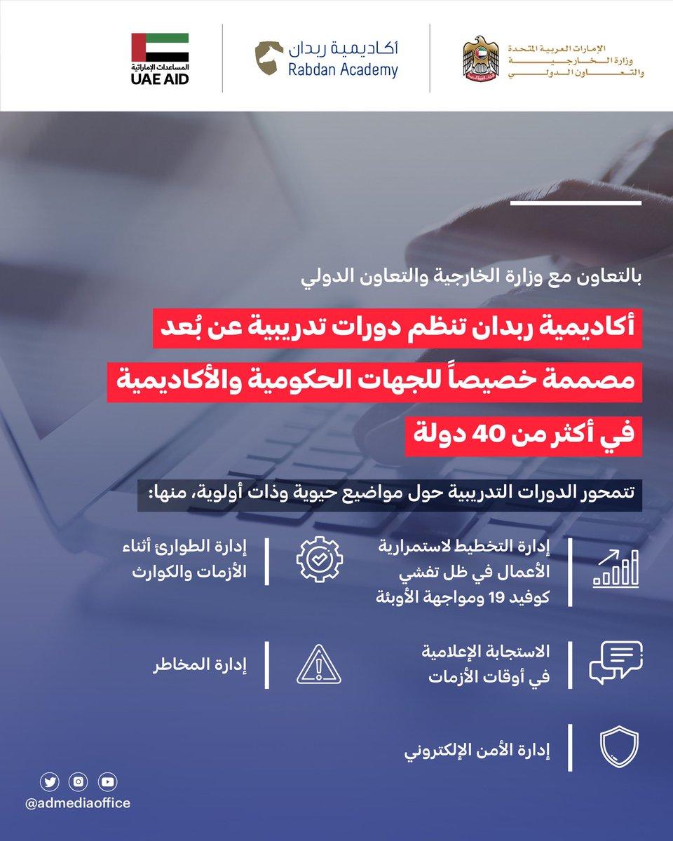 الدورات التدريبية لشهر يناير 2015 للاستفساربرجاء مراسلتنا على البريد الإلكتروني Talal Promediakw Com لمزيد من المعلومات يمكنك Cloud Computing Thing 1 Clouds