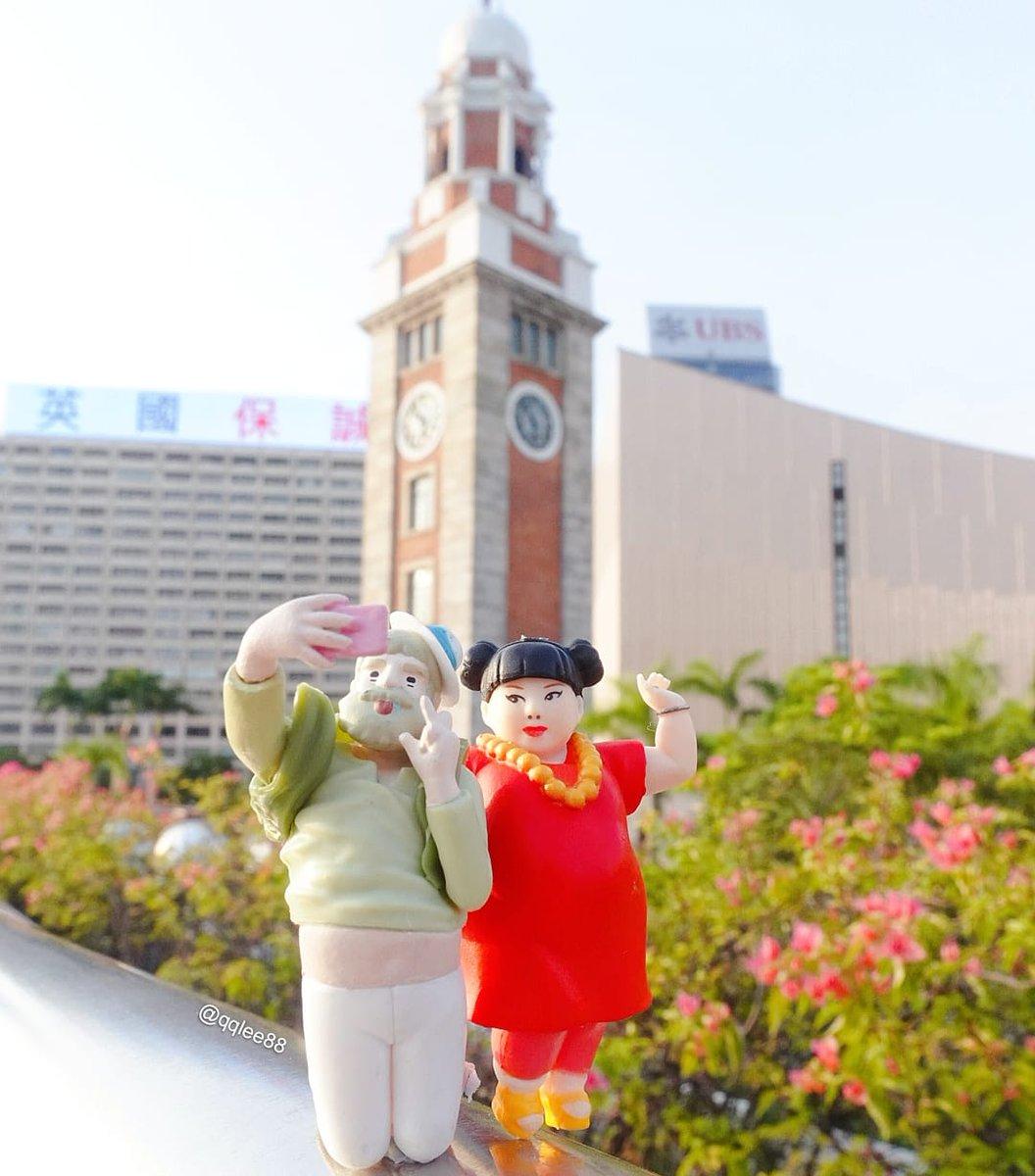 8月22日 #はいチーズの日 1...2...3... 笑📸  #はいチーズ #hongkong #香港 #尖沙咀鐘樓  #渡辺直美  #今日は何の日 #フチ子 #fuchiko #fuchico #杯緣子 #ol人形  #リーメント #rement #ぷちサンプル #食玩  #扭蛋 #ガチャガチャ https://t.co/vtSfVgq48y