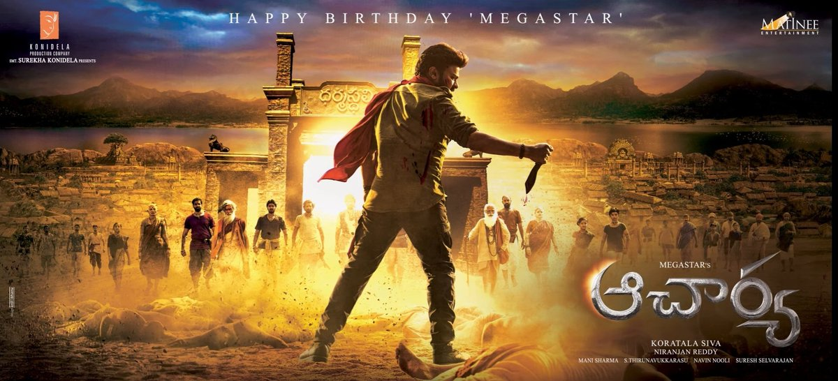 Wishing the most humblest & down to earth Megastar @KChiruTweets garu a very happy birthday & a safe year. Very delighted to be associated with you in Acharya, can't wait to resume shoot! #HBDMegastarChiranjeevi #ForYouMegastar @sivakoratala @KonidelaPro https://t.co/EZwAjXg9Yf https://t.co/m3auFX3nbV