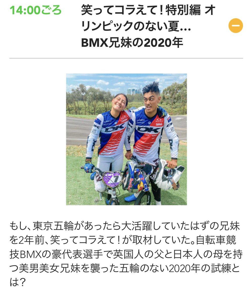 Bmx 榊原