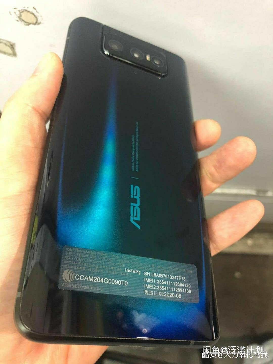 Asus Znfone 7 leaked image