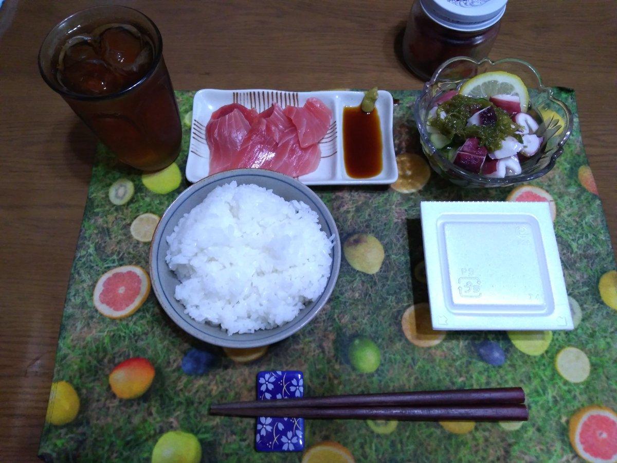 酢 酢の物 寿司