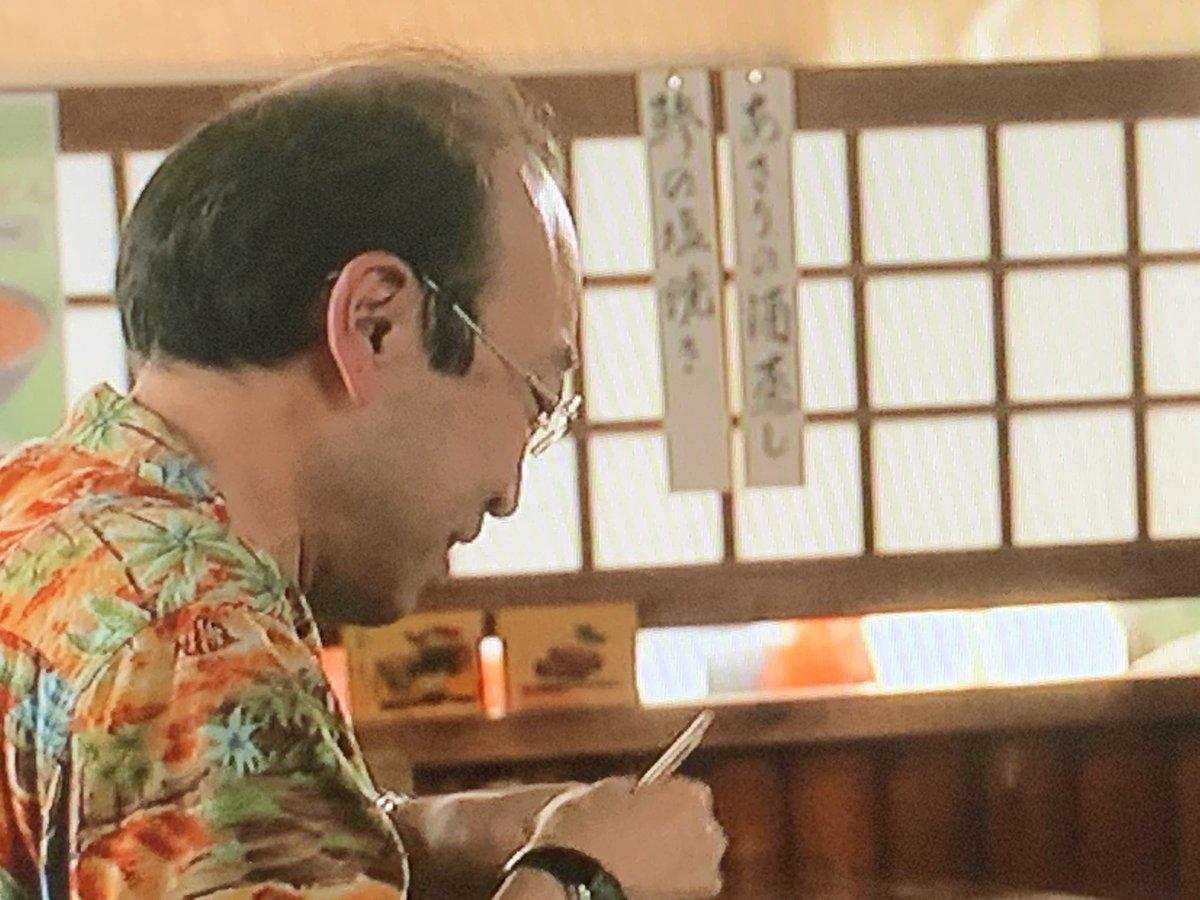 tweet : 志村けんさんのドラマに出演した志村けん役で俳優の相川裕滋 ...