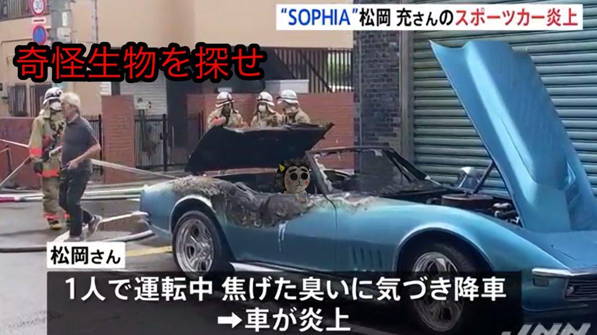 愛車 増田貴久