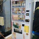自動販売機で売られているのは飲み物だけじゃない!クレープの自動販売機が話題に!