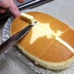 ホットサンドメーカーを持ってる方は是非!「北海道チーズ蒸しケーキ」をより美味しく食べる方法?!
