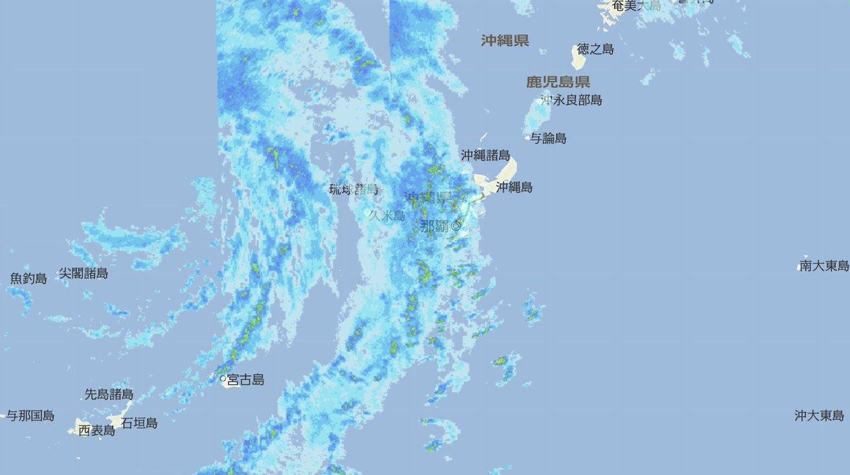 レーダー 雨雲 沖縄 県