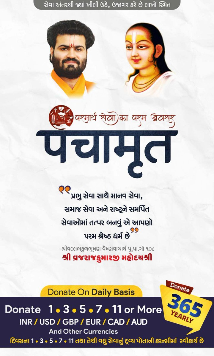 #Panchamrut, an initiative by Pujya Shri @Vrajrajkumarji1, to serve the humanity, the sociaty and the nation. For more information contact: Toll Free: 1800 120 220033 or email headoffice@vyoworld.org