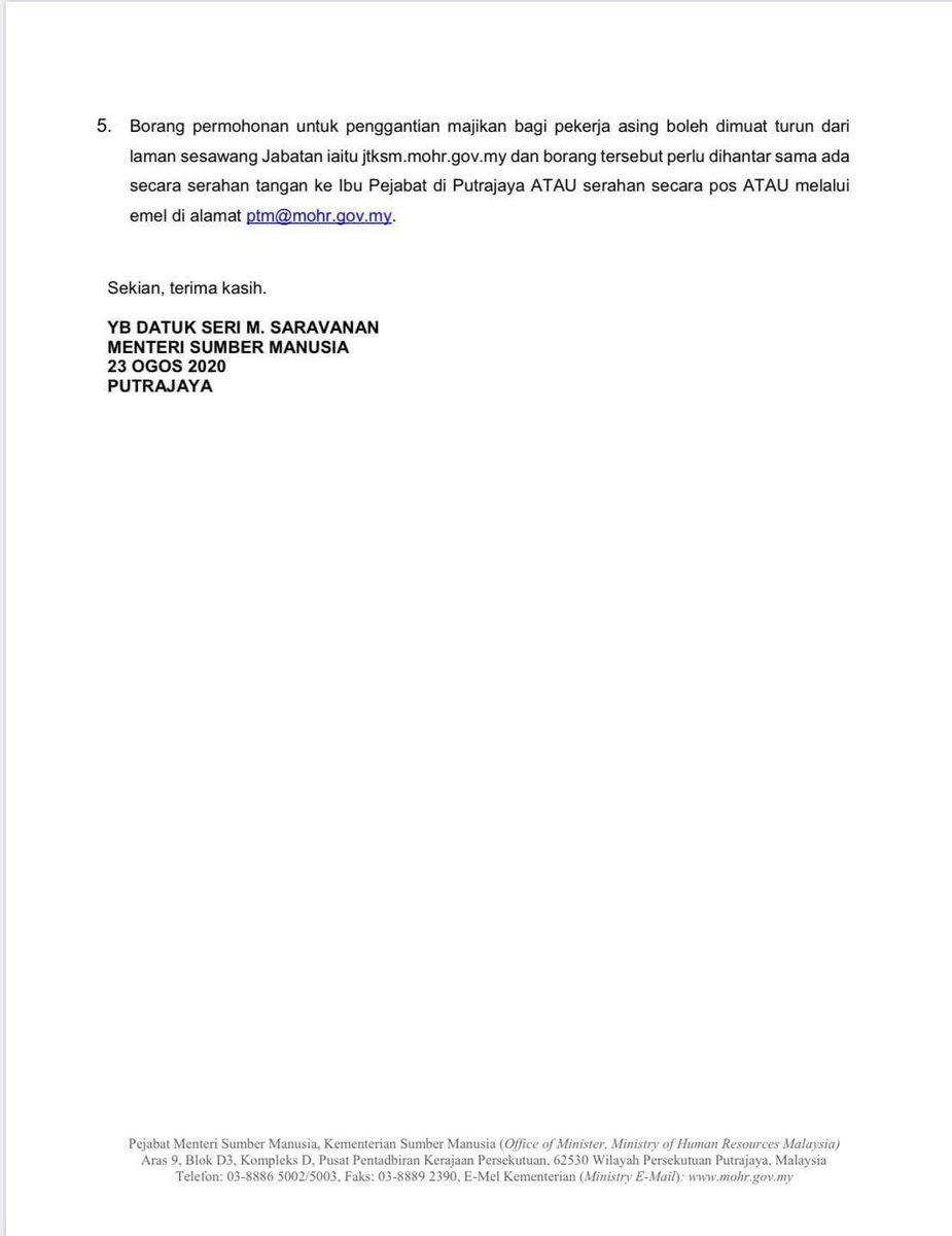Alamat Kementerian Sumber Manusia Putrajaya