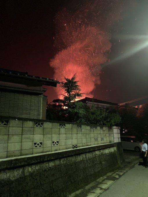 火事 成田 市