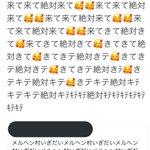 暑さを乗り切る怖い話…佐賀県に実在するメルヘン村が怖すぎる!