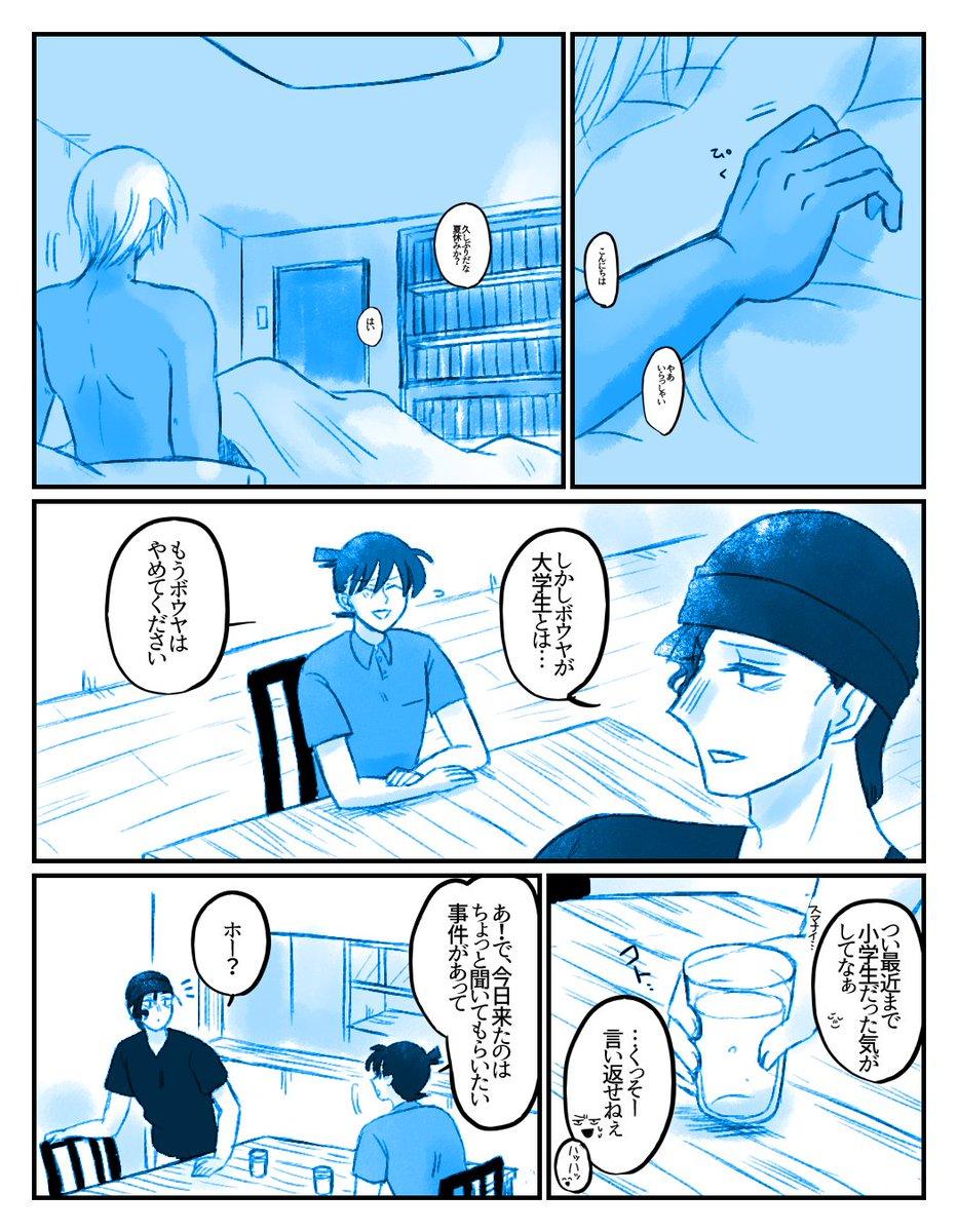 えむ こ ヲチ 110 えむ こ ヲチ 111 テキストボックスを作成する: