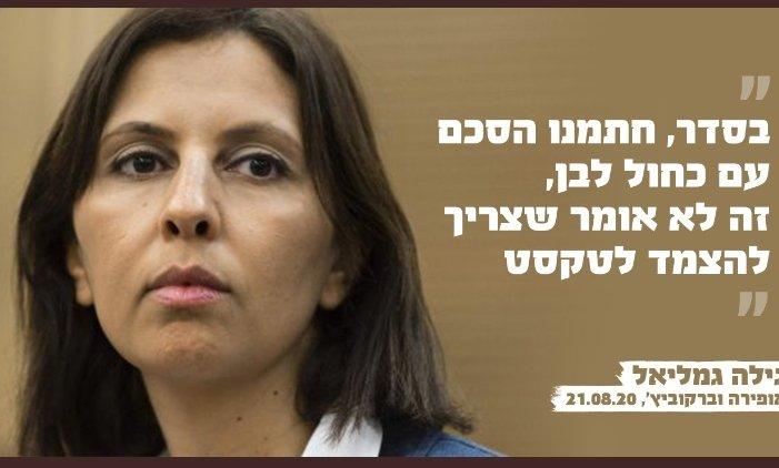 צריך לבדוק שהזיהום בחופים בישראל איננו פעולת טרור של איראן חזבאללה או אחרים  EgGHQEhXkAEAAId