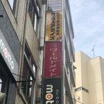 Image for the Tweet beginning: 池田彩さんの『彩モバ Birthday Live』🎂 (@ カフェ風スタジオ