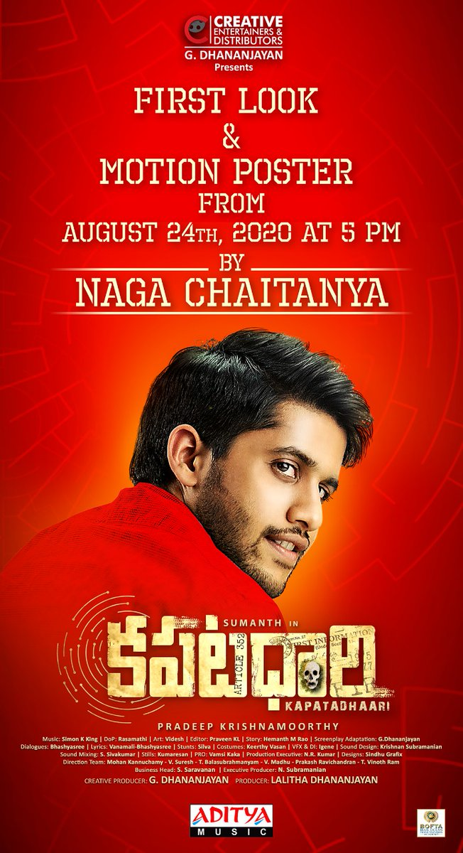 #Kapatadhaari Motion Poster & 1st Look to be revealed by @chay_akkineni Tomorrow at 5 pm. @Directorpradeep  ***g @iSumanth  @actornasser @Nanditasweta #JP @vennelakishore  @simonkking  @bhashyasree @vamsikaka @ProRekha   @CreativeEnt4 @lalithagd @dhananjayang 👍👍👍