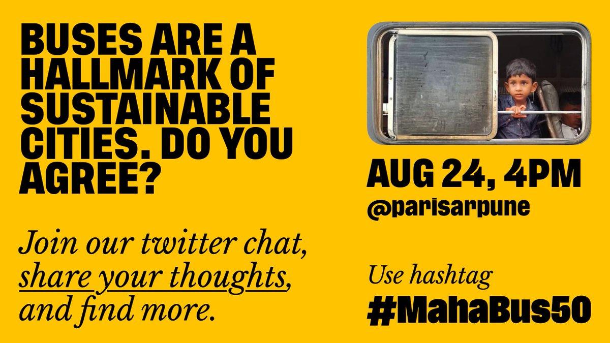 Pls do contribute to this critical conversation using #MahaBus50 hashtag- @amitbhatt4u @aparanjape, @ShreedharLoniMT @IISERPune @anilkokil @mumbaimatterz @akshaywcam1 @giztransport @SunilWarrier1 @rajtoday @SonuSood @BittuSahgal @punefff @FFFIndia @digitaldutta @the_lie_llama