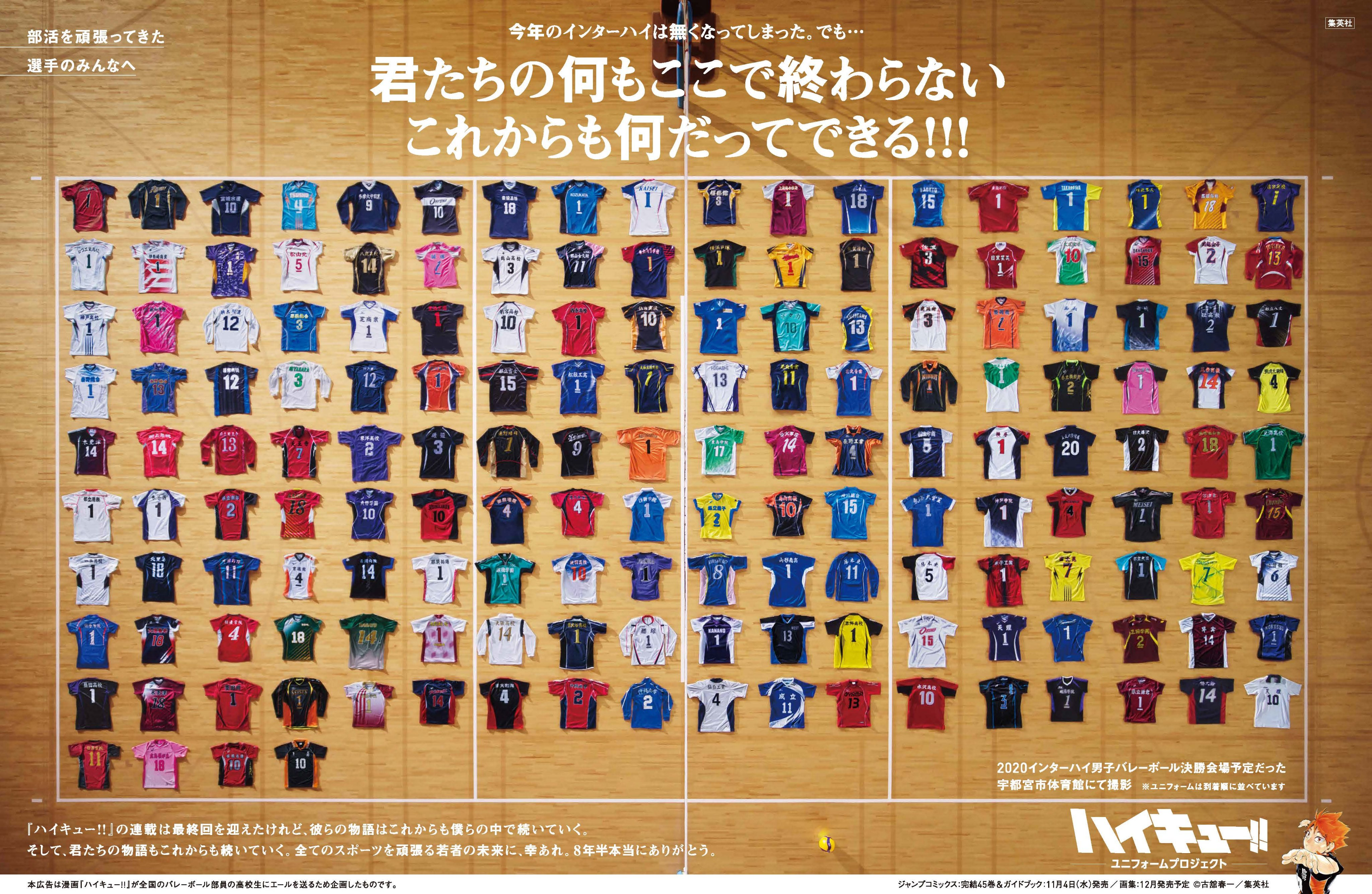 Haikyuu!! Releases Spread of Every Uniform in the Series