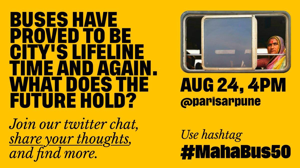 Looking forward to your attendance. Share your insights using #MahaBus50 at 4pm today.  @sid_goel @downwithpower @RootDemocrat @joeathialy @ReclaimBus @sachinarch @PaarulC @akashdas1107 @TRU_Lab @HBopardikar @BhandariAashima @jayashreenandi @pradeep_revathy @mahendrushirish