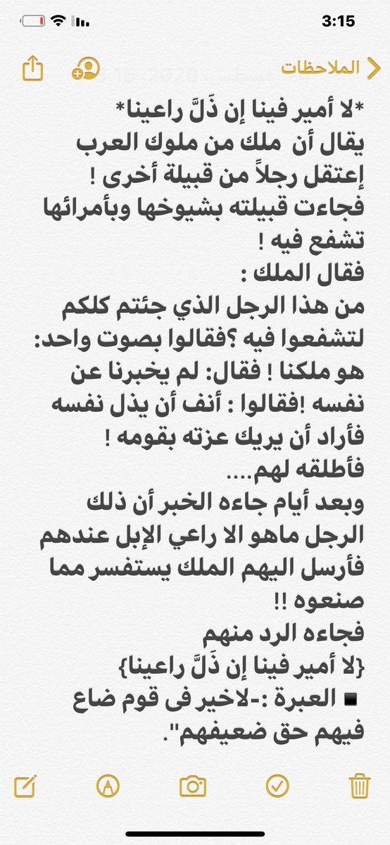 لا خير في قوم ضاع فيهم حق ضعيفهم