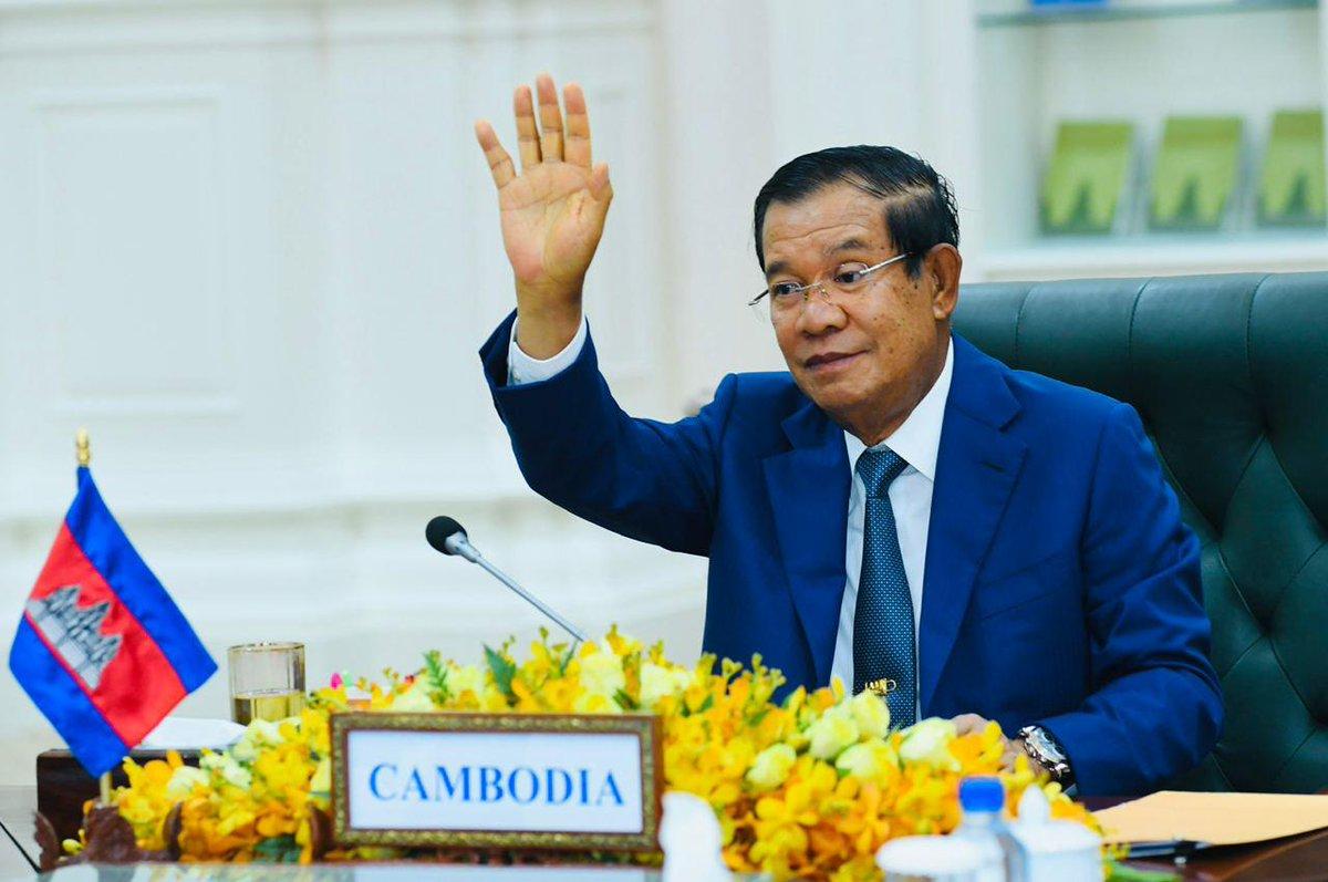"PRESS OCM on Twitter: ""Samdech Techo Hun Sen Cambodian Prime Minister Attends 3rd Mekong-Lancang Cooperation Leaders' Meeting *************** https://t.co/DVfhK2b9Zb… https://t.co/Qbnf4TOz30"""