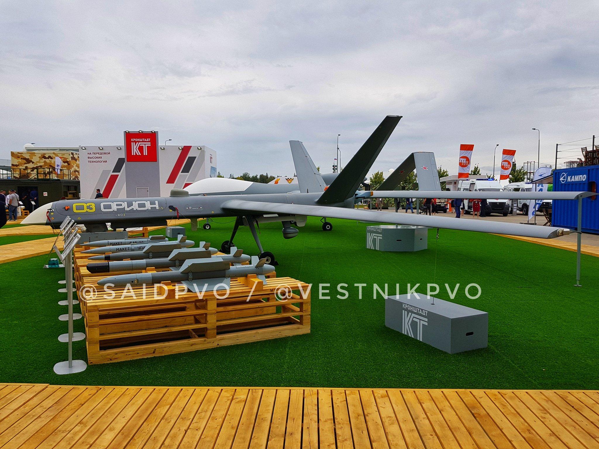 """ARMY 2020"" Military Technical Forum EgLMSKoXsAA5BXw?format=jpg&name=large"