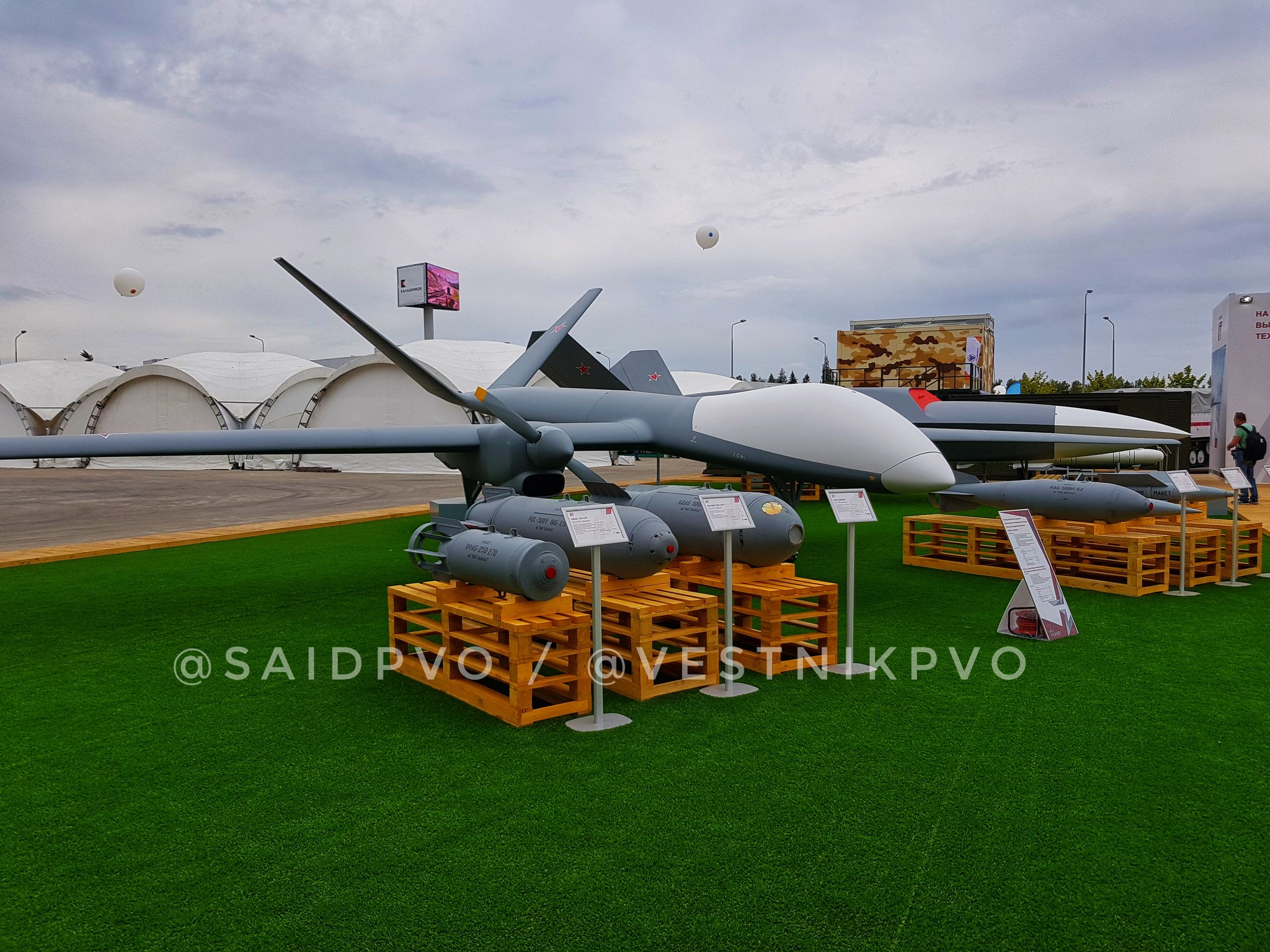 """ARMY 2020"" Military Technical Forum EgLMTUGXkAIc3Q2?format=jpg&name=large"