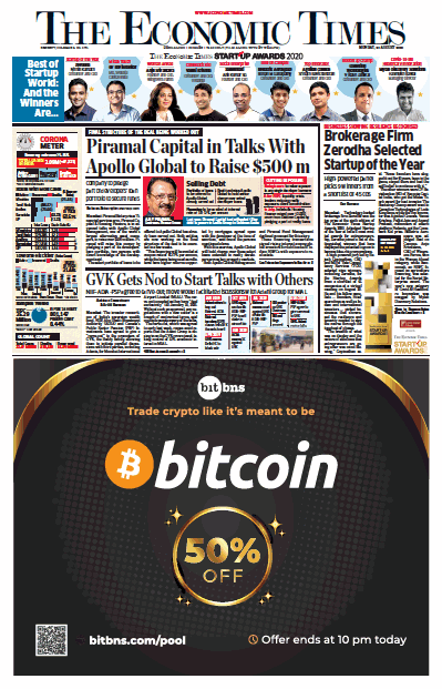 Crypto Advertisement Dominates Frontpage