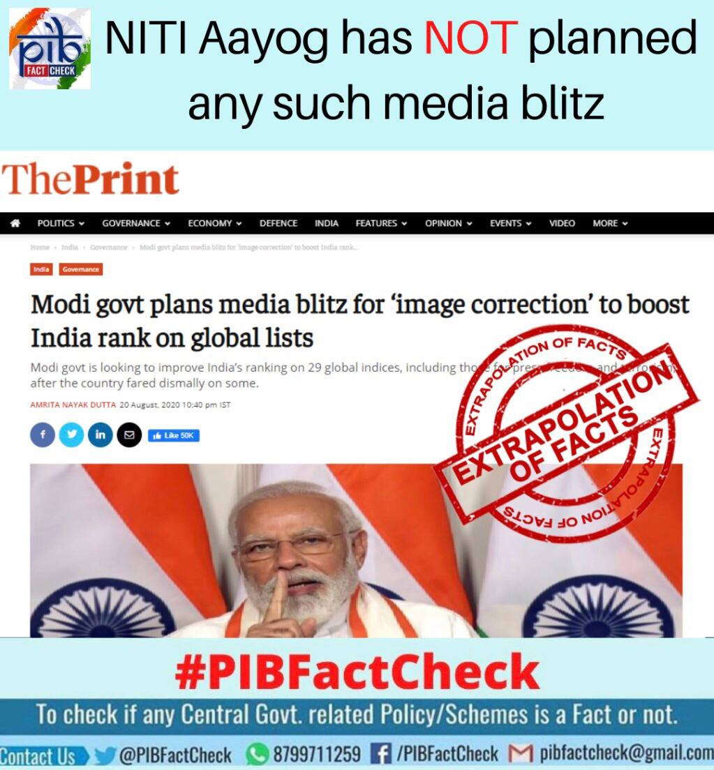 Claim: NITI Aayog is planning a media blitz to boost India rank on global indices for image correction. #PIBFactCheck: NITIAayog has not planned any such media blitz. This claim is just an extrapolation of the discussion  IMAGES, GIF, ANIMATED GIF, WALLPAPER, STICKER FOR WHATSAPP & FACEBOOK