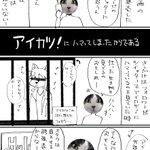「アイカツ!」にハマった漫画家。人気の理由を分析解明!?