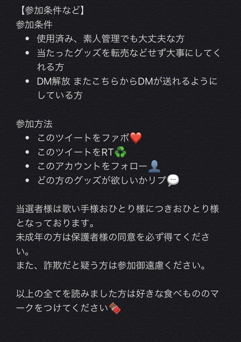 たぬき ポケカメン ポケモン実況者「ポケカメン」、16歳少女との淫行を暴露され活動休止