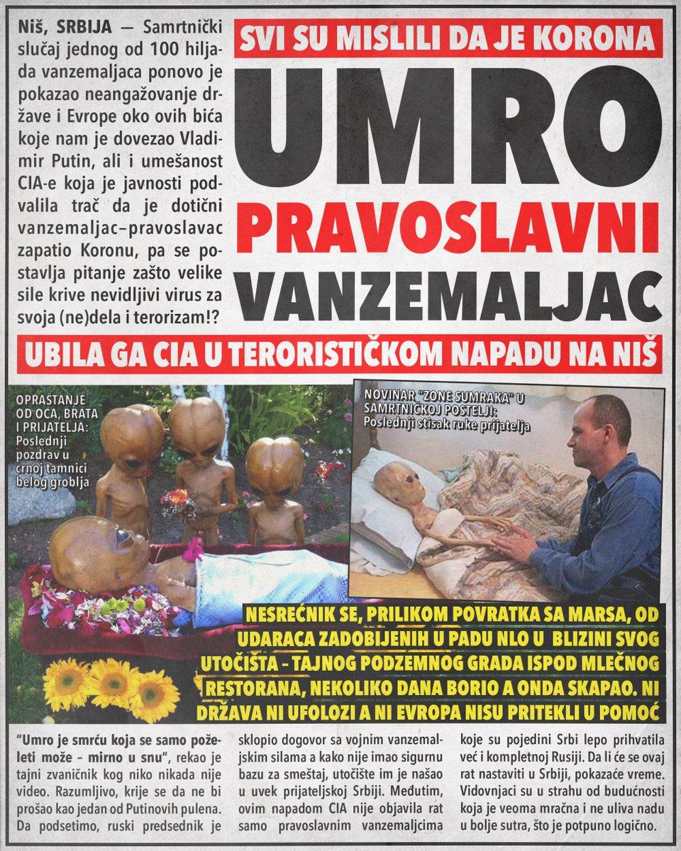 Umro pravoslavni vanzemaljac, ubila ga CIA!!!