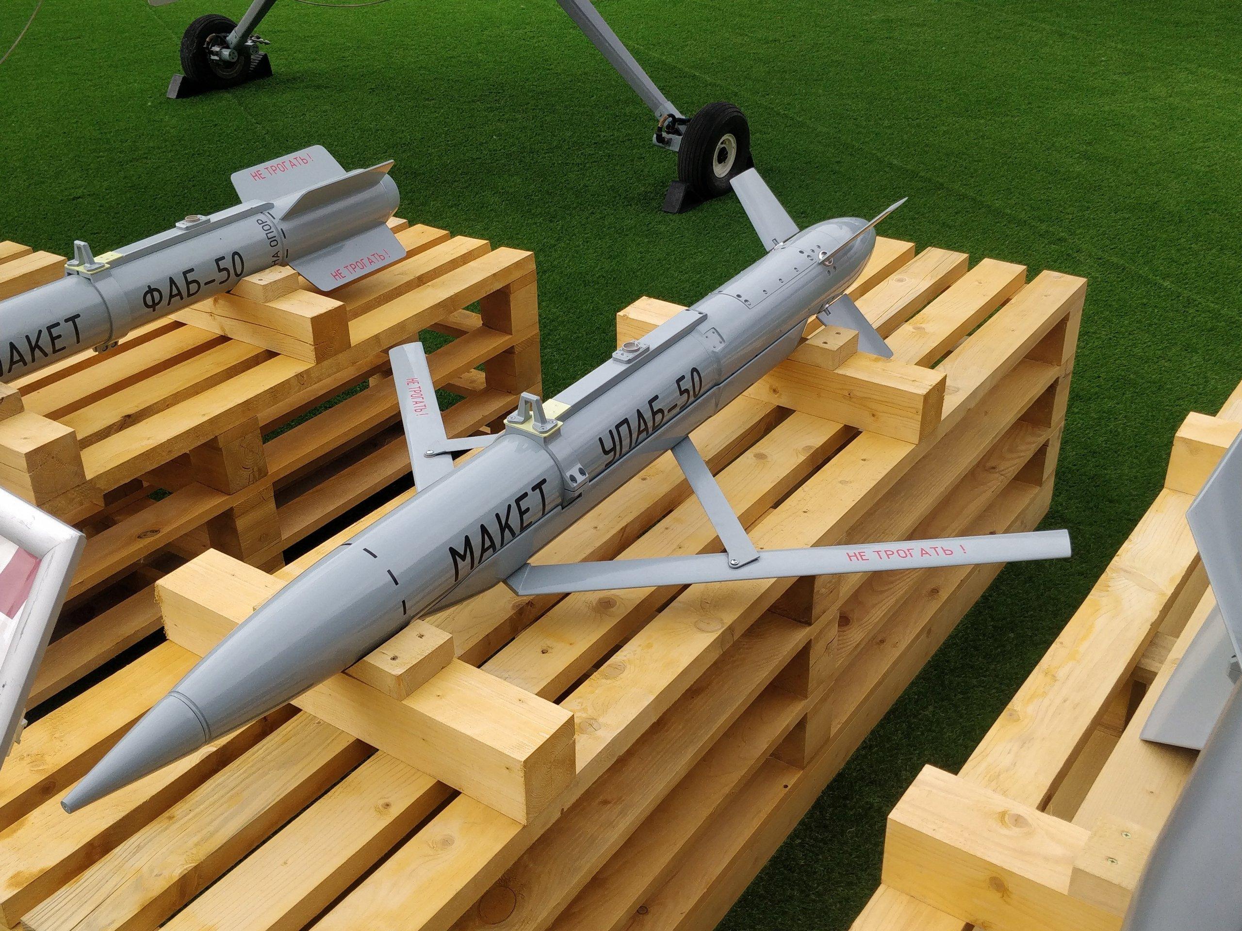 """ARMY 2020"" Military Technical Forum EgNY4_SWkAAt5JQ?format=jpg&name=4096x4096"