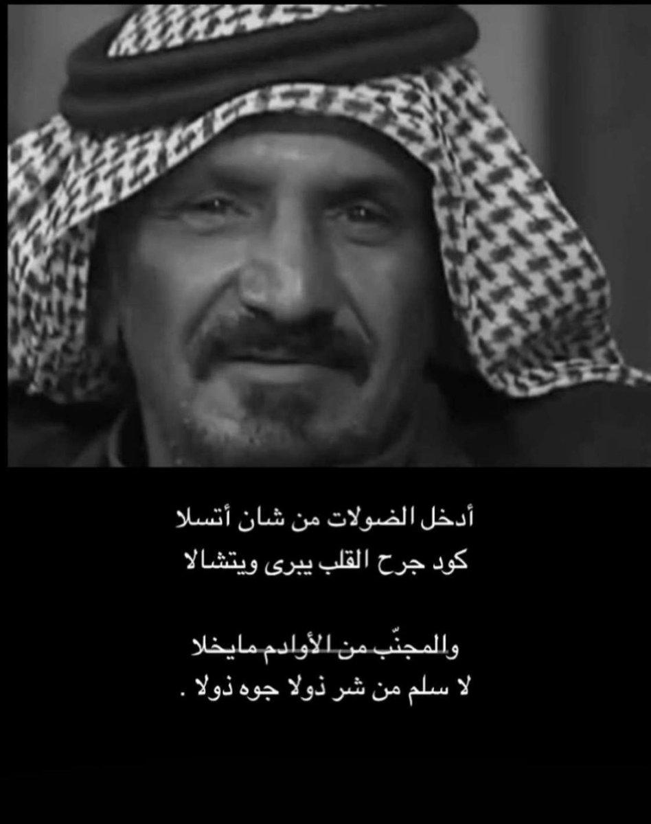 قصائد سعد بن جدلان عتاب كتابة