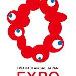 2025年大阪万博のロゴマークが決定!面白い事が起こりそうなデザインに反響が物凄い!