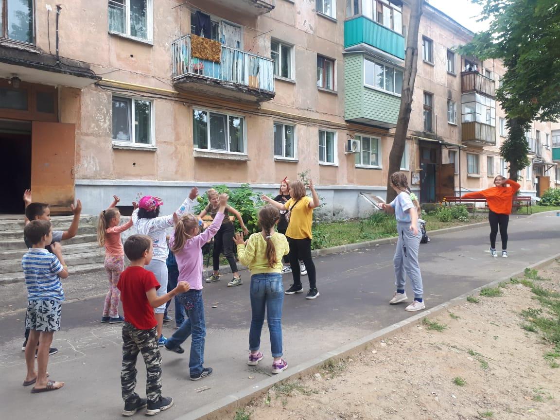 поздравление улицы или двора