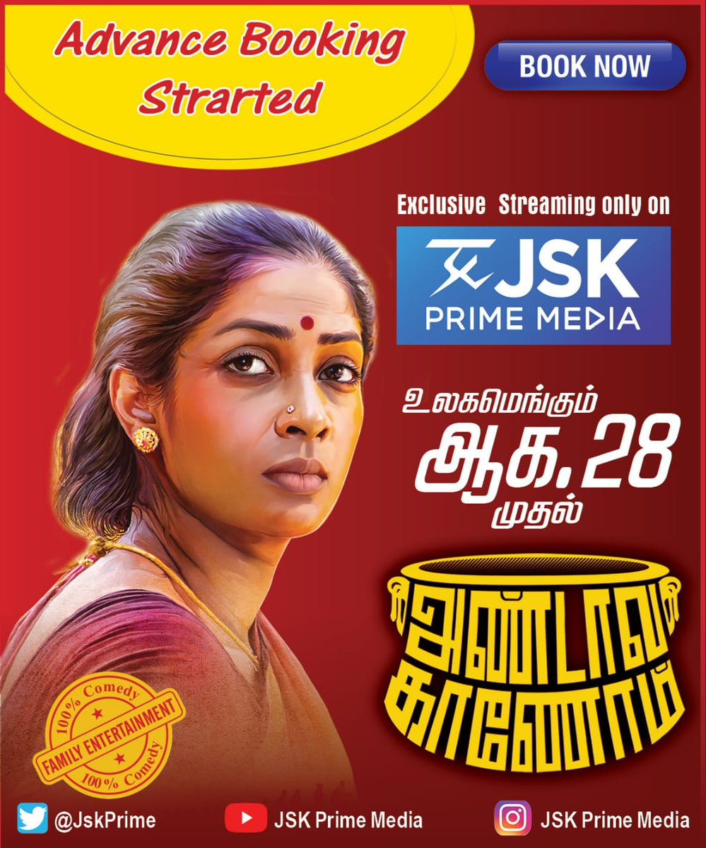 Advance booking started for @sriyareddy's #Andavakaanom Streaming from August 28th  @JSKfilmcorp @onlynikil @JskPrime https://t.co/BfwHQqMkez