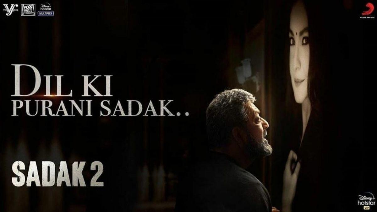 Dil Ki Purani Sadak Review– Sadak 2 | KK | Samidh-Urvi | Sanjay | Alia | Aditya | Pooja | Mahesh    #ChaiAurCinema #Sadak2 #DilKiPuraniSadak #KK #SanjayDutt #bollywoodnews #bollywoodgossips #cuttingchai #reviewinhindi #LatestNews