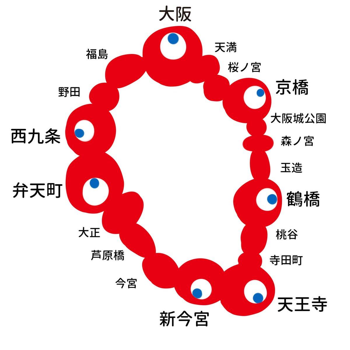 大阪世博會Logo公佈後,推特上除引起了不少有趣的話題,其中包括了『san值下降』『沙耶之歌』『來自深淵』『SCP66』等等各種既視感…… EgQ8H41UEAABaUb