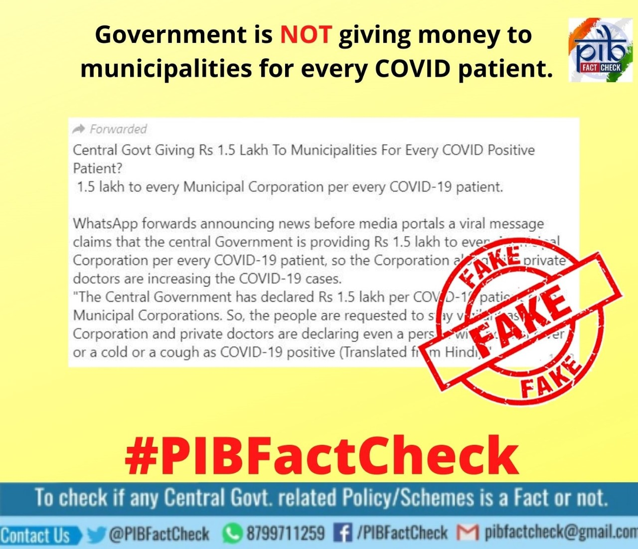 Claim: A message circulating on #WhatsApp claims that Central Government is providing Rs 1.5 lakh to every Municipality for each #COVID19  patient. #PIBFactCheck: The claim is #Fake. No such announcement has been made by Government.  IMAGES, GIF, ANIMATED GIF, WALLPAPER, STICKER FOR WHATSAPP & FACEBOOK