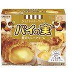 8月25日パイの実シリーズ『パイの実<贅沢シュークリーム>』が新発売。