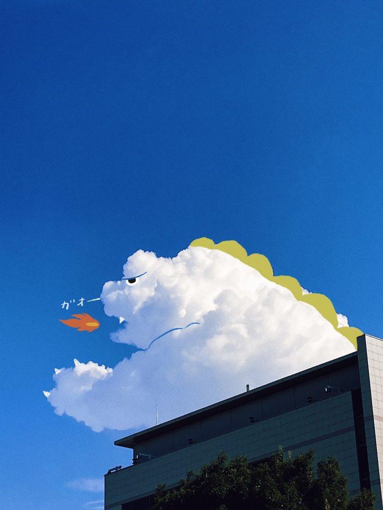 發現哥吉拉雲! EgRAYZsU0AIPyyI