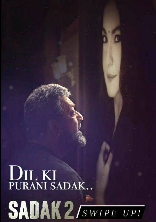#DilKiPuraniSadak #Sadak2 #KK #SamidhUrvi #SanjayDutt #AliaBhatt #AdityaRoyKapur #PoojaBhatt #MaheshBhatt  WATCH NOW
