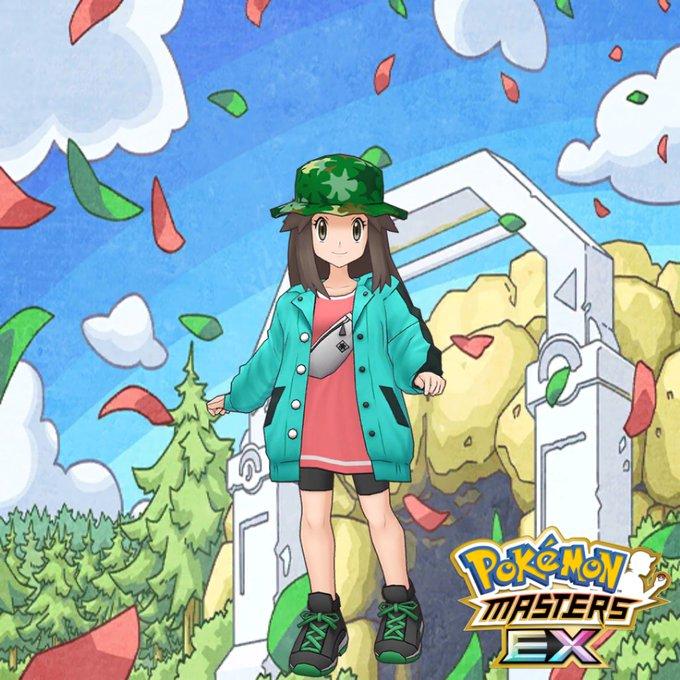 Hoja Traje S Pokémon Masters